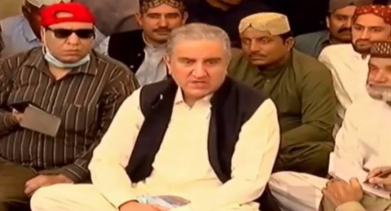 Allah Pakistan Ko Bharat Jaise Halaat Se Mehfoz Rakhe