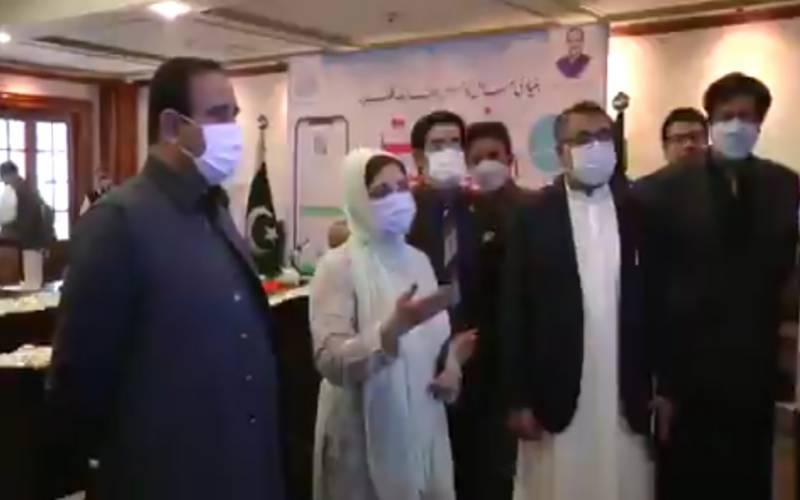وزیراعلیٰ پنجاب نے ''خدمت آپ کی دہلیز پر''پروگرام کا افتتاح کر دیا