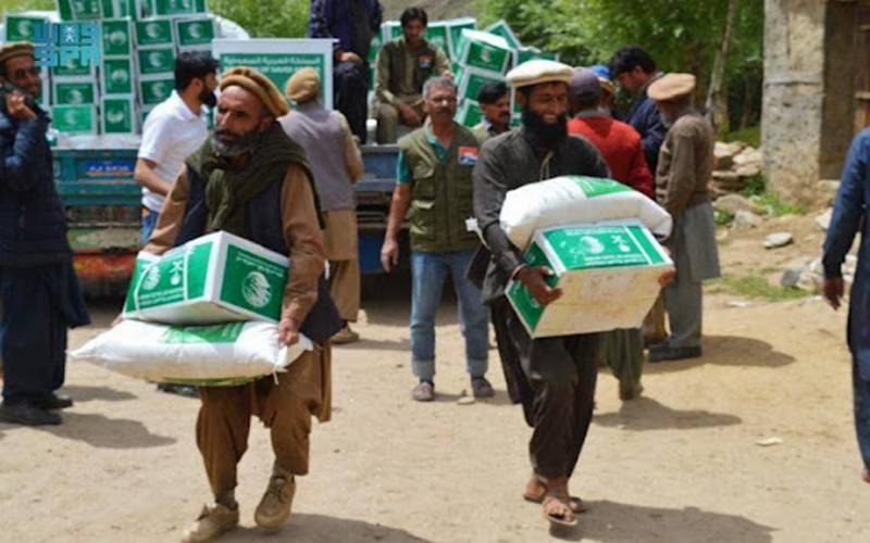 شاہ سلمان فاﺅنڈیشن کی جانب سے گلگت بلتستان کے سیلاب متاثرہ میں اشیائے خوردونوش کی تقسیم کا عمل مکمل