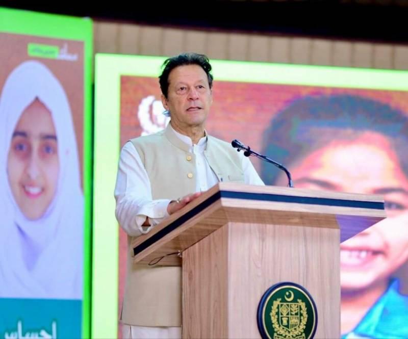وزیرِ اعظم عمران خان نےاحساس تعلیمی وظائف پروگرام کا اجراء کردیا
