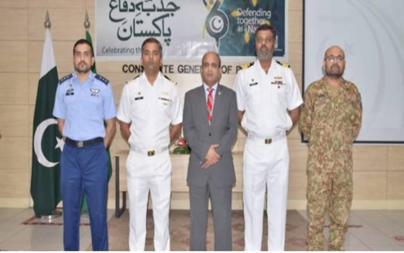 قونصل جنرل پاکستان جدہ کے زیراہتمام پاکستان کے56 ویں یوم دفاع کی تقریب کا اہتمام
