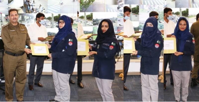 پنجاب سیف سٹیز اتھارٹی میں بہترین کارکردگی کا مظاہر ہ کرنیوالے افسران کے لیے تقریب تقسیم انعامات