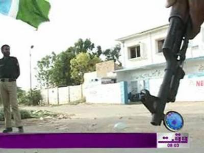 کورنگی چکراگوٹھ میں پولیس اور رینجرز نے سرچ آپریشن کے دوران متعدد افراد گرفتار ۔