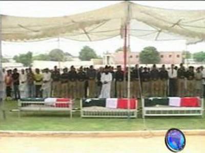 کراچی کےعلاقے چکرا گوٹھ میں گزشتہ روزنامعلوم افراد کی فائرنگ سے شہید ہونے والے تین پولیس اہلکاروں کی نماز جنازہ کر دی گئی ۔