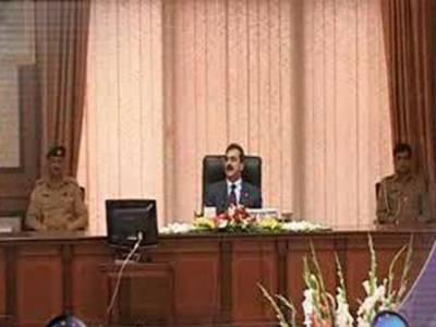کراچی میں قیام امن حکومت کی اولین ترجیح ہے۔ قیام امن کے لئےسب کو ساتھ لیکر چلیں گے۔ وزیراعظم