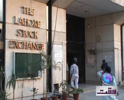Karachi and Lahore Stock Exchange 22 August 2011