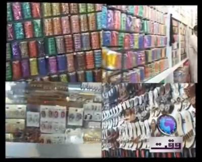 ISB Eid Shopping 22 August 2011