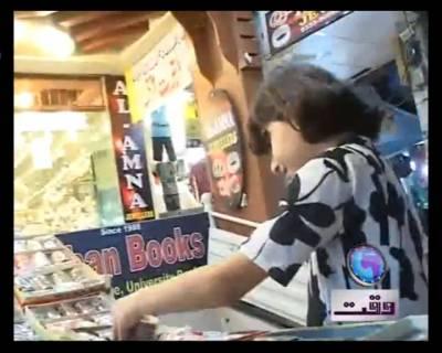 Isb Kids Eid Shoping 23 AUGUST 201