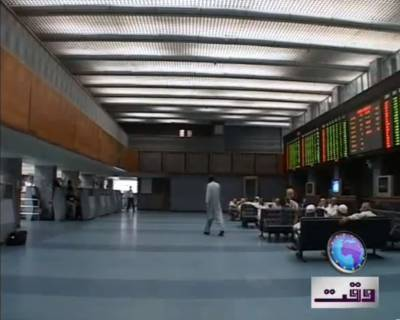 Karachi Stock Exchange 23 August 2011