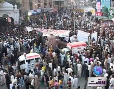 Lahore Youm e Ali Procession Report 22 August 2011