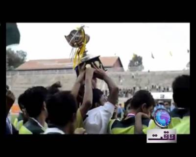 Pakistan Fooball Under 16 won the Trophy 22 August 2011
