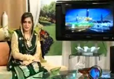 Salam Pakistan 05 August 2011