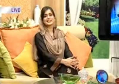 Salam Pakistan 09 August 2011