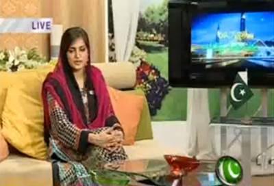 Salam Pakistan 13 August 2011
