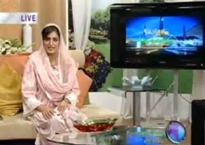 Salam Pakistan 17 August 2011