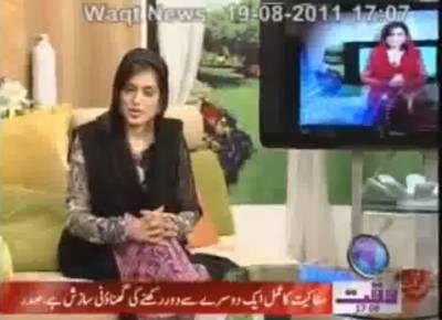 Salam Pakistan 19 August 2011