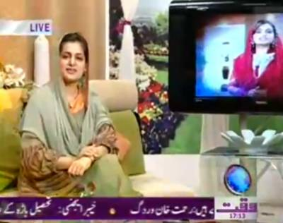 Salam Pakistan 21 August 2011