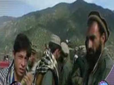 چترال میں سرحد کے قریب چیک پوسٹ پرافغان دہشتگردوں کا حملہ، پندرہ جوان شہید ۔