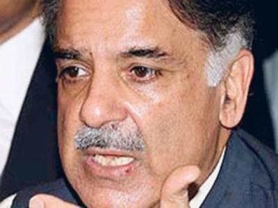 وزیراعلی پنجاب نے ڈینگی مریضوں کا ٹیسٹ مفت نہ کرنے والی پرائیویٹ لیبز کیخلاف دفعہ ایک سو چوالیس کے تحت کارروائی کا اعلان کردیا