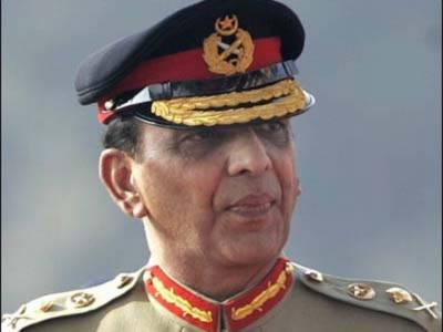 آرمی چیف جنرل اشفاق پرویز کیانی نے کہا ہے کہ افغانستان دو ہزار چودہ تک نیٹوفورسز کے انخلا کے لئے تیار نہیں۔