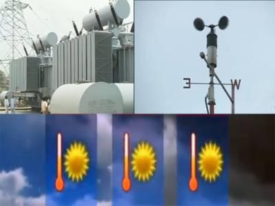 محکمہ موسمیات کے مطابق آئندہ چوبیس گھنٹوں کے دوران ملک کے زیادہ تر حصوں میں موسم خشک رہے گا،