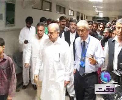 CM Visit General Hospital 16 September 2011