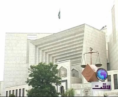 Islamabad Senator Talk Karachi Issue 16 September 2011
