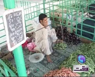 Islamabad Mehngai Pkg 16 September 2011
