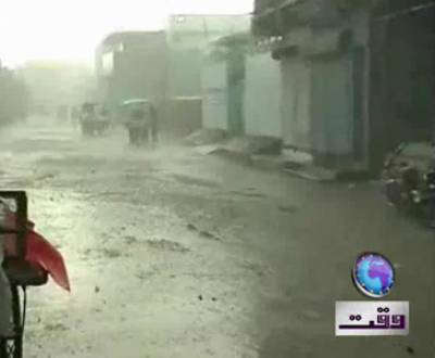 Rain In Pakistan 16 September 2011
