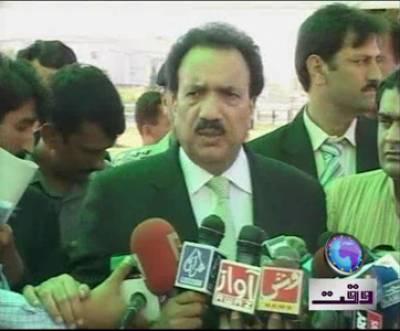 Rehman Malik Media Talk 16 September 2011