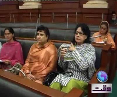 Punjab Assembly Proceedings 16 September 2011