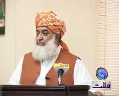 Islamabaad Molana Fazal ur Rehman In Awan e Waqt 16 September 2011