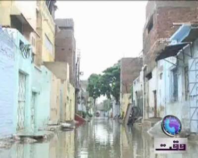 Flood In Sindh Updated 16 September 2011
