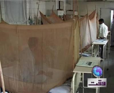 Dengue Death Overall Updated 16 September 2011