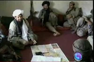 Siraj Ud Din Haqqani Network Not In Pakistan 17 September 2011