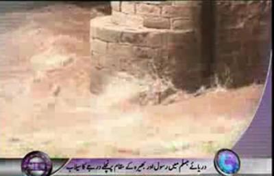 WaqtNews Headlines 01:00PM 17 September 2011
