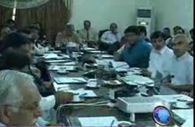 Shahbaz Sharif Imposed Section 144 In Lahore 17 September 2011
