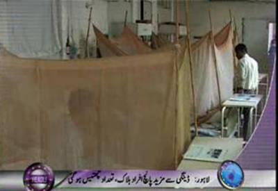 WaqtNews Headlines 05:00 PM 17 September 2011