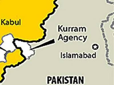 کرم ایجنسی میں کارپرنامعلوم افراد کی فائرنگ سے تین افراد جاں بحق ہوگئے۔