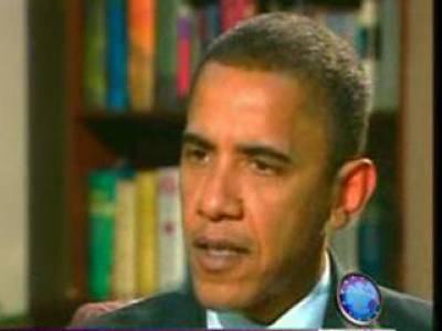 امریکی صدرباراک اوباما نےدس لاکھ ڈالر سے زائد کمانے والے امریکی شہریوں پرنیا ٹیکس لگانےکا فیصلہ کرلیا۔
