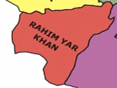 رحیم یارخان میں ایک کالعدم تنظیم کےرہنماملک اسحاق کے استقبالیہ جلوس پرنامعلوم افراد کی فائرنگ میں چارافراد جاں بحق جبکہ سات زخمی ہوگئے۔