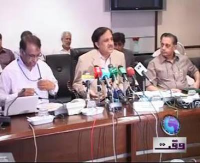 Islamabad Chairman CDA Press Conference