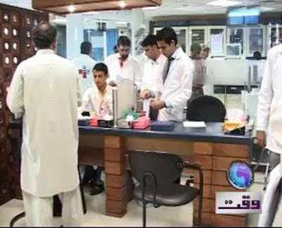 Islamabad Dengue Update