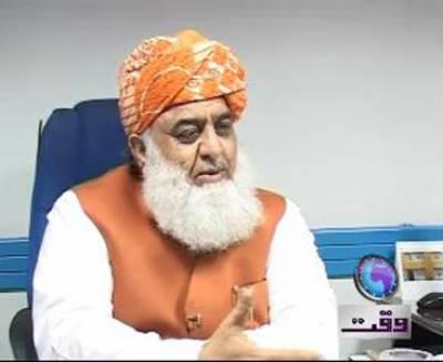 Islamabad Maulana Fazal Ur Rehman Talk Waqt News