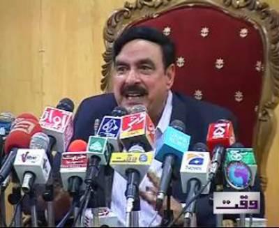 Islamabad Sheikh Rasheed Press Conference