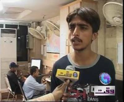 Karachi Phone Problem Edhi
