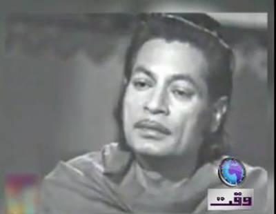 Ustad Amanat Ali Khan 37th Death Anniversary