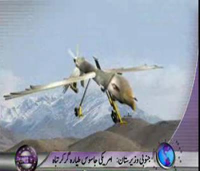 Waqt News Headlines 05:00 PM 18 September 2011