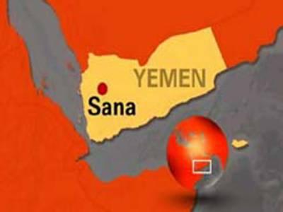 یمن میں حکومت مخالف مظاہروں میں فورسز کی فائرنگ سےہلاکتوں کی تعداد اکتیس تک پہنچ گئی ہے۔