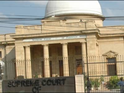سپریم کورٹ رجسٹری میں ازخودنوٹس کیس کی سماعت میں عدالت کا آئی جی سندھ کوڈیلی پراگرس رپورٹ ہفتے میں دومرتبہ پیش کرنےکاحکم ۔